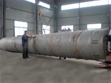 深jing式氮化炉